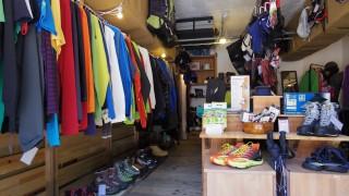 Maunga マウンガ -東京奥多摩、御嶽駅前にある中古アウトドア用品店-