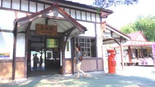 ながとろ散策 -長瀞駅周辺&ライン下り編-