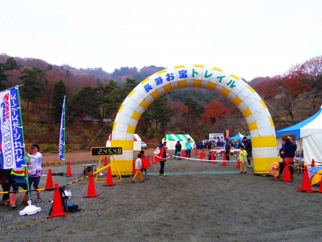 お宝登山長瀞アルプストレイルレース