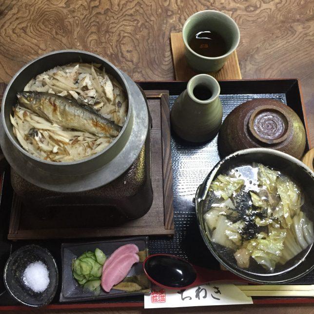 奥多摩 古民家食事処 ちわき 鮎のかまどご飯