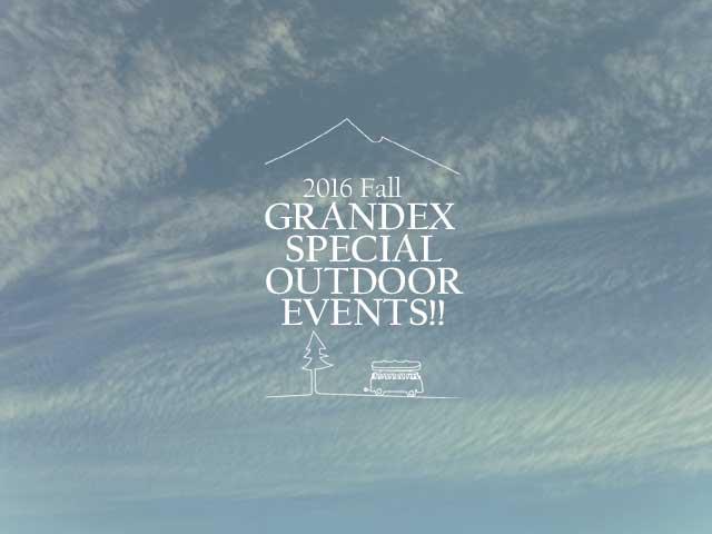 グランデックス イベント