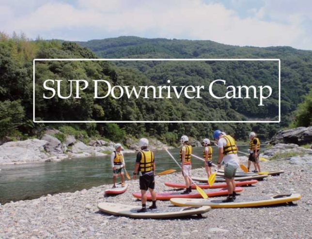 長瀞 SUP Downriver Camp