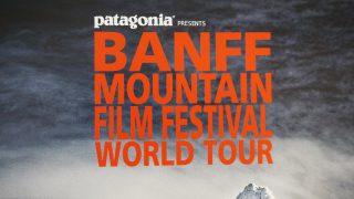 今年も開催!BANFF MOUNTAIN FILM FESTIVALの案内が来た!