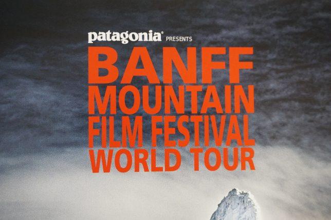 バンフ・マウンテン・フィルム・フェスティバル