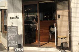 長瀞 カフェ gentille ジャンティーユ