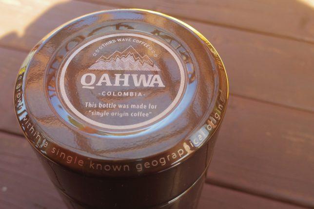 QAHWA カフア コーヒーボトル