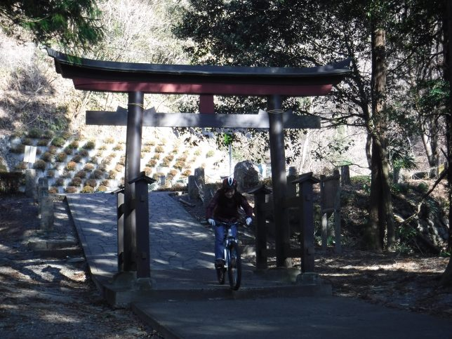 長瀞マウンテンバイク