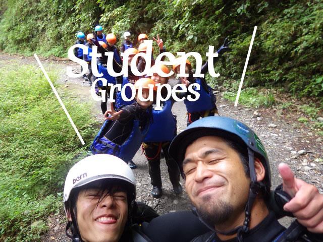 学生 団体割引