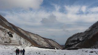 あら散歩~雲竜渓谷 氷瀑ツアー~