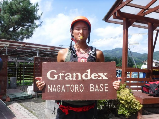 Grandex スタッフ紹介 2108