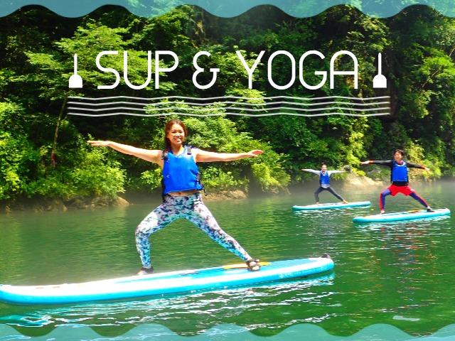 SUP&YOGA