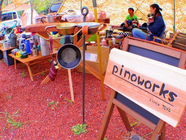 Pinoworks