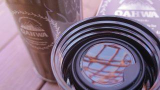 コーヒーのためだけのボトル『QAHWA(カフア)』